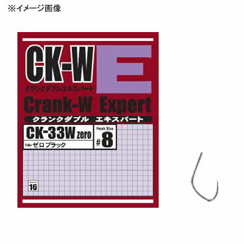 ヴァンフック(VANFOOK) CK-33W ZERO クランクダブルエキスパート #8 ゼロブラック