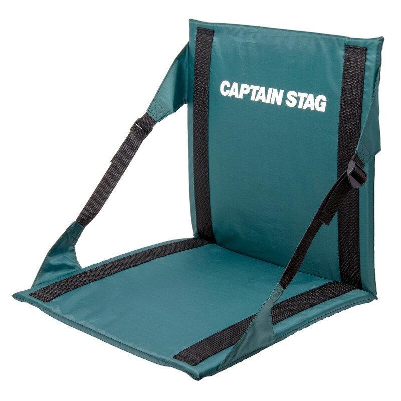 キャプテンスタッグ(CAPTAIN STAG) CS FDチェア・マット 折りたたみチェアマット/座椅子タイプ グリーン M-3335【あす楽対応】
