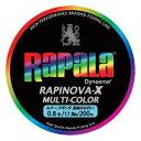 Rapala(ラパラ) ラピノヴァ・エックス マルチカラー 200m 0.8号 マルチ RXC200M08MC