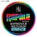 【送料無料】Rapala(ラパラ) ラピノヴァ・エックス マルチカラー 200m 1.2号 マルチ RXC200M12MC【あす楽対応】【SMTB】