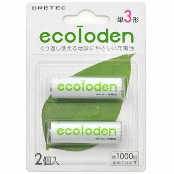 ドリテック(DRETEC) エコロでん 単3充電池 2個パック RB-302GN
