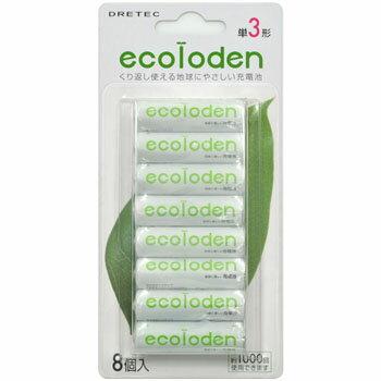 ドリテック(DRETEC) エコロでん 単3充電池 8個パック RB-308GN
