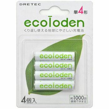 ドリテック(DRETEC) エコロでん 単4充電池 4個パック RB-404GN