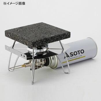 【送料無料】SOTO ST−310用溶岩石プレート ST-3102【あす楽対応】【SMTB】