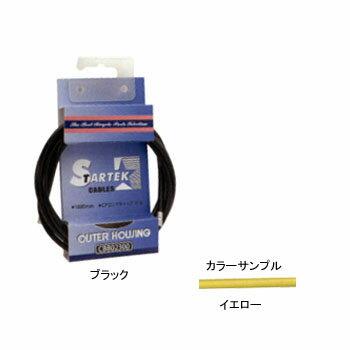 GIZA PRODUCTS(ギザプロダクツ) STARTEK ブレーキ アウター ケーブル 1.8m イエロー CBB02304