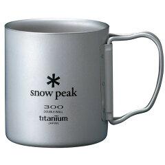 スノーピーク(snowpeak)チタンダブルマグ300フォールディングハンドル300ml