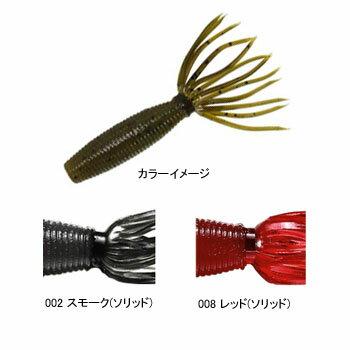 ゲーリーヤマモト(Gary YAMAMOTO) ベビーファットイカ 80mm 008 レッド(ソリッド)