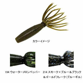 ゲーリーヤマモト(Gary YAMAMOTO) ベビーファットイカ 80mm 194 ウォーターメロン×ブラックフレーク