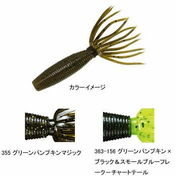 ゲーリーヤマモト(Gary YAMAMOTO) ベビーファットイカ 80mm 363-156