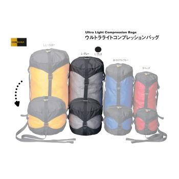 【送料無料】イスカ(ISUKA) ウルトラライトコンプレッションバッグ L L グレー 339322【あす楽対応】