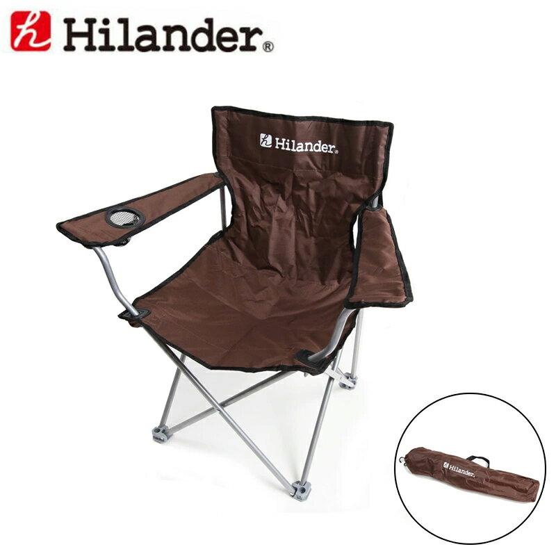 Hilander(ハイランダー) イージーアームチェア3 ブラウン HCA2002【あす楽対応】