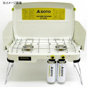 SOTO ハイパワー2バーナー【別注モデル】 ホワイト ST-N525【あす楽対応】