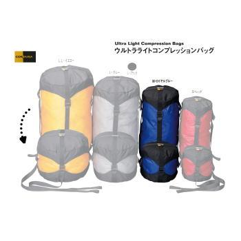 イスカ(ISUKA) ウルトラライトコンプレッションバッグ M M ロイヤルブルー 339212【あす楽対応】