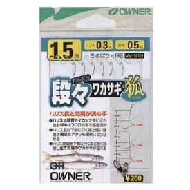 オーナー針 段々ワカサギ狐6本 2.5号-0.3 30919