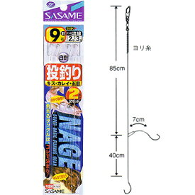 ささめ針(SASAME) 投釣2本鈎(ケン付流線) 鈎9/ハリス2 白 K-101