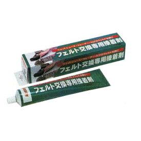 阪神素地 S-58 フェルト交換専用接着剤 110ml 058007