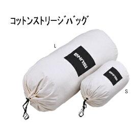 イスカ(ISUKA) コットンストリージバッグ L 365500