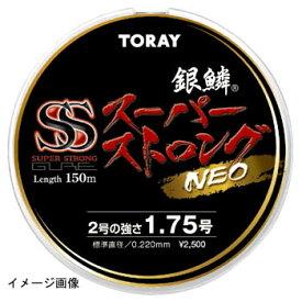 東レモノフィラメント(TORAY) 銀鱗 スーパーストロングNEO 2.5号 ゴールド A782