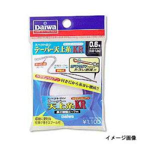 ダイワ(Daiwa) スペクトロンテーパー天上糸KR 1.0号 07104668