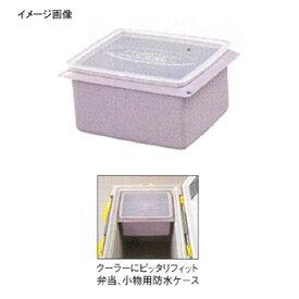 ダイワ(Daiwa) プルーフケース PC-1326(L) ライトパープル 04730228