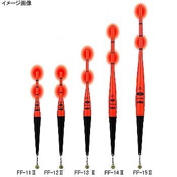 冨士灯器 超高輝度 2点発光 FF-12II 23012