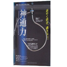 KAMIWAZA(カミワザ) 神通力ライトモデル 6mm