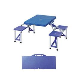 【ほぼP5倍 7/20 終日】 BUNDOK(バンドック) ピクニックテーブルセット ブルー×ブルーパープル BD-190