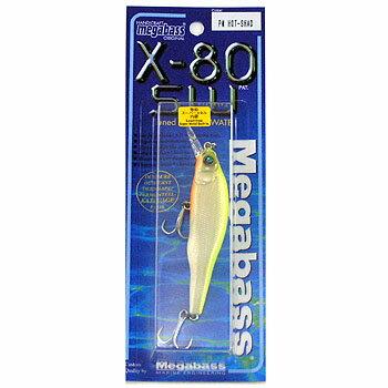 メガバス(Megabass) X-80 SW 80.5mm PMホットシャッド