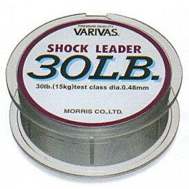 モーリス(MORRIS) バリバス ショックリーダー 25lb/7号 ミストグレー 21050