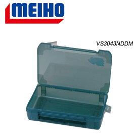 メイホウ(MEIHO) VS3043NDDM スモーク BK VS-3043NDDN