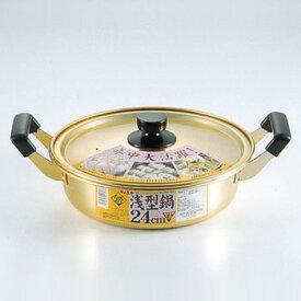 パール金属 クックオール アルミ浅型鍋 24cm H-1897