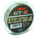 サンヨーナイロン GT-Rウルトラ 600m 30lb コンバットグリーン