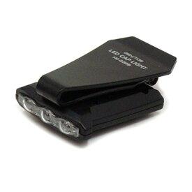 GENTOS(ジェントス) LEDキャップライト HC-232B ボタン電池式 HC-232B