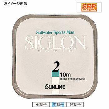 サンライン(SUNLINE) シグロンベーシック 10M HG #5 ナチュラルクリア