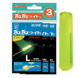 ルミカ ぎょぎょライト ワンタッチ エクセレント L(3枚セット) A12802