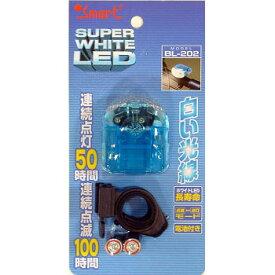 ノーブランド Y-8666 スーパーホワイトLED ブルー Y-8666