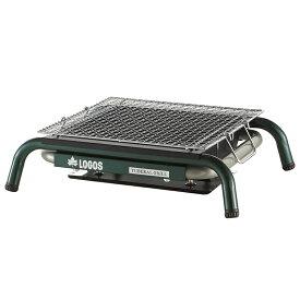 ロゴス(LOGOS) ECOセラ・テーブルチューブラル S 81063940