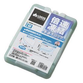 ロゴス(LOGOS) 倍速凍結・氷点下パックM M 81660642