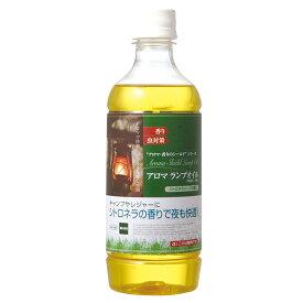 ロゴス(LOGOS) 防虫ランプオイル500ml 83200001