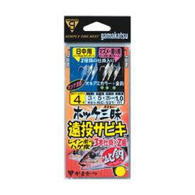 がまかつ(Gamakatsu) ホッケ三昧 遠投サビキ 鈎4/ハリス3 KC-521