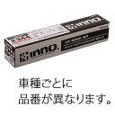 INNO(イノー) K346 SU取付フック(デリカD:5) K346