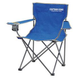キャプテンスタッグ(CAPTAIN STAG) パレット ラウンジチェア typeII チェアー/椅子/キャンプ/レジャー用 マリンブルー M-3911