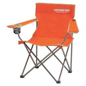 キャプテンスタッグ(CAPTAIN STAG) パレット ラウンジチェア typeII チェアー/椅子/キャンプ/レジャー用 オレンジ M-3913