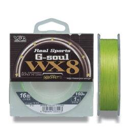 YGKよつあみ リアルスポーツ G-SOUL WX8 1号/16lb シナモングリーン