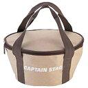 キャプテンスタッグ(CAPTAIN STAG) フタ付ダッチオーブンバッグ 25cm M-5709