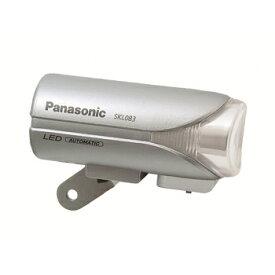 パナソニック(Panasonic) Panasonic ワイドパワーLEDかしこいランプV2「SKL083/前照灯」 シルバー YD-632