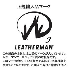 LEATHERMAN(レザーマン)REBAR(リーバー)【あす楽対応】
