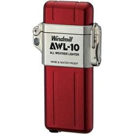 ウィンドミル(WIND MILL) AWL-10 レッド 307-1001