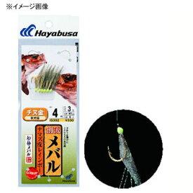 ハヤブサ(Hayabusa) 創流 メバル SG ナマズ皮 レインボ- 鈎2/ハリス1.5 金 IS302