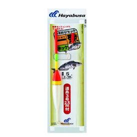 ハヤブサ(Hayabusa) ホッケ ウキ釣りセット 鈎5/ハリス2 金 U-150